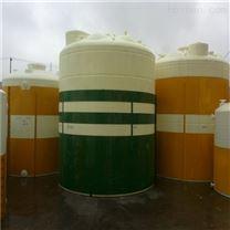 丙酮储存塑料水箱