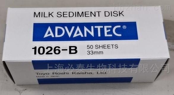 东洋ADVANTEC 乳类产品沉淀物纸盘