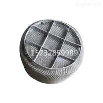 金属除雾器 316L 316不锈钢丝网除沫器
