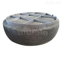 316L 304气液分离装置 不锈钢丝网除沫器