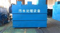 MBR膜工艺生活污水处理设备