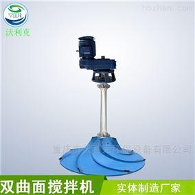 大足双曲面搅拌机的使用方法和效果沃利克