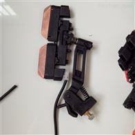 長方孔雙頭集電器AQHX-60A