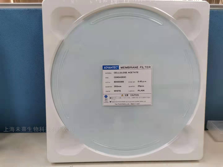 ADVANTEC白色滤膜0.8um醋酸纤维过滤膜