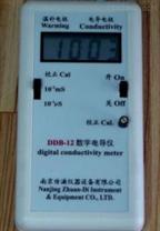 DDB-12型数字电导仪