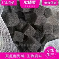 聚氨酯填料生产 推荐厂家 江苏水精灵