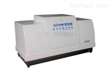 微纳激光粒度分析仪
