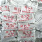 资质齐全厂家生产250防火包多少钱一个