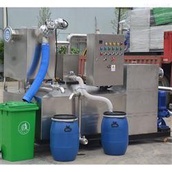 餐饮业油水分离设备