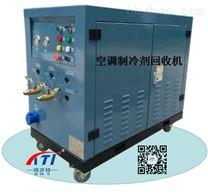 空调制冷剂回收机