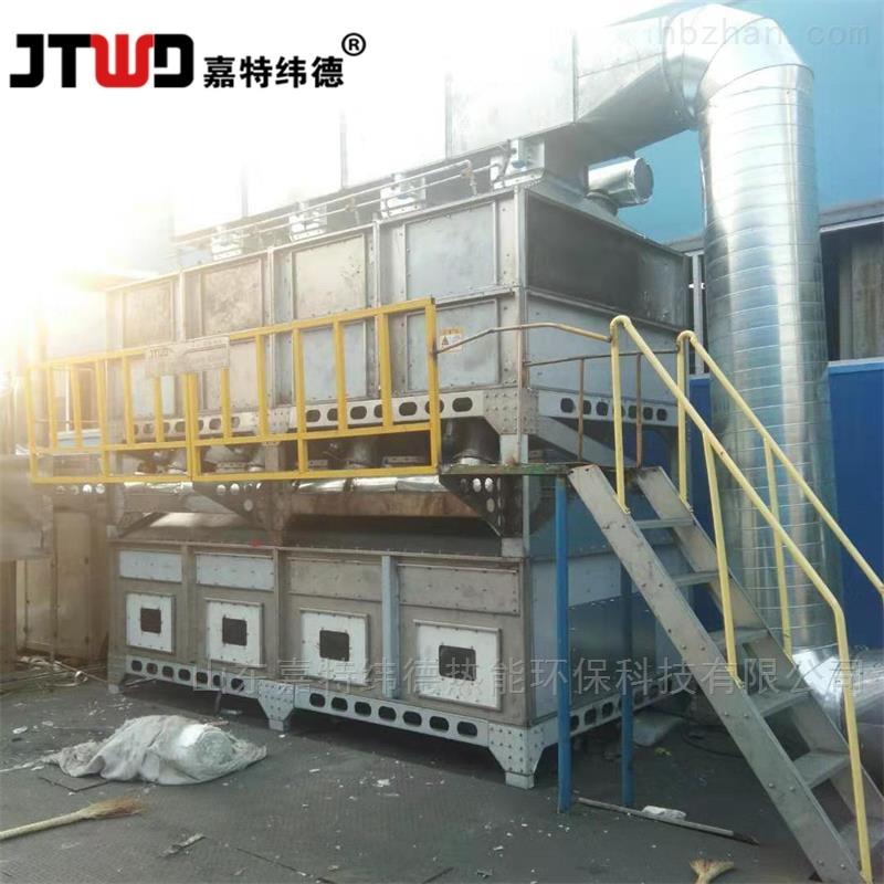 JW-HCR-06废气催化燃烧设备