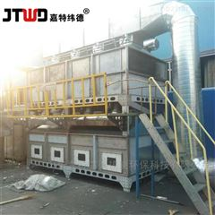 JW-HCR-06废气预处理对催化剂和催化燃烧设备的影响