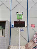 广州扬尘噪声监测系统 CCEP认证可定制
