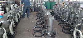 水力混合器型号