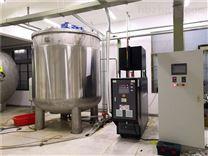 反应釜配套控温设备油温机