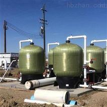 饮用水地下水除砷硫化氢 除铁锰滤料 食品级