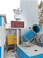 OSEN-6C扬尘在线监测系统对接长治市住建局平台