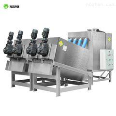 WJDL-404污水厂叠螺脱水机