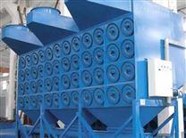 粉末回收滤筒除尘器治超机械厂家生产