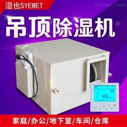 SYHF-7.5Q景德镇精密空调厂家直销