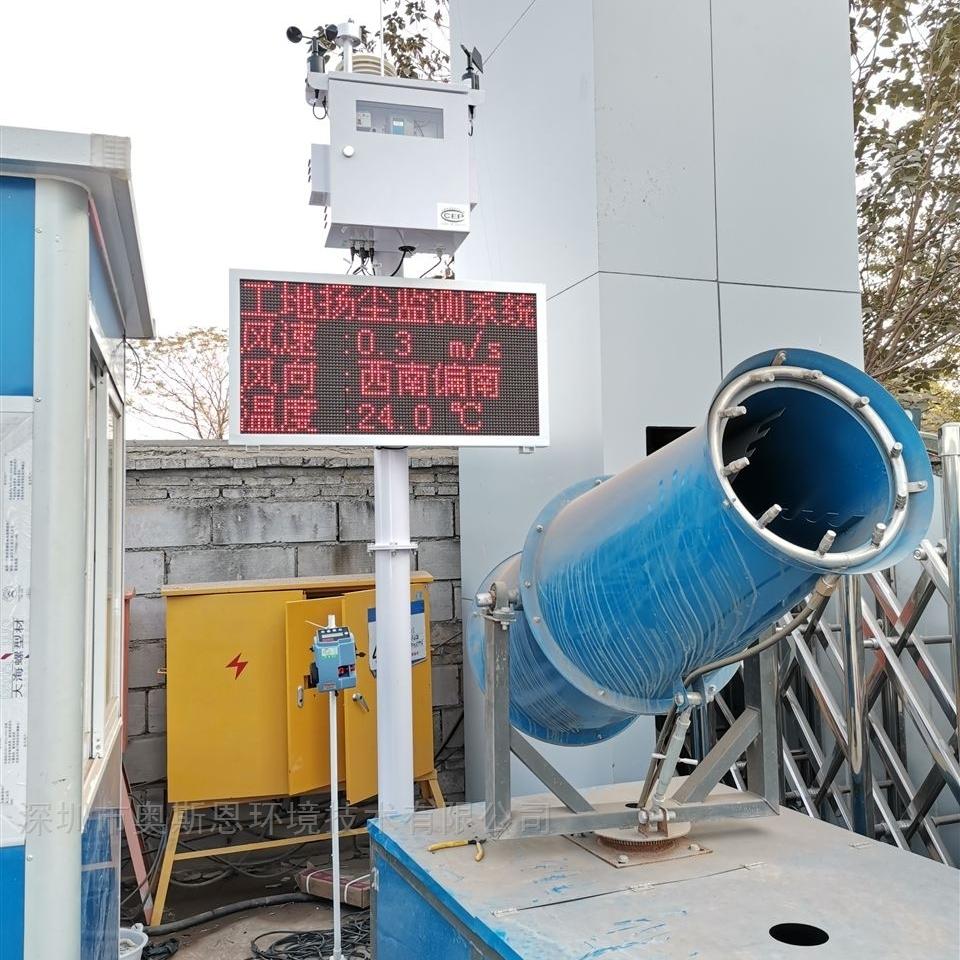 北京秋冬季扬尘在线监测系统防控污染