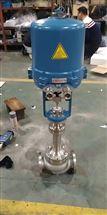 ZDSDW-16C DN50液氮低温电动调节阀