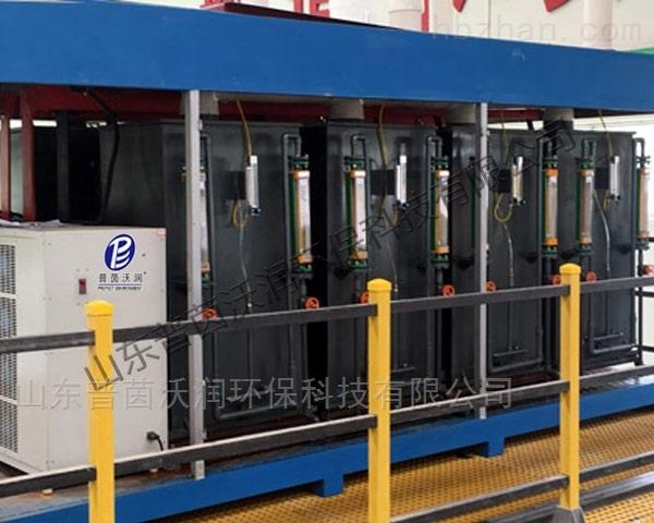 电催化氧化设备-厂家