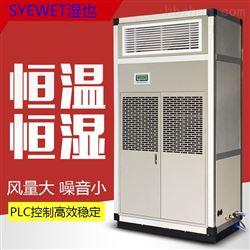 SYHF-7.5Q黔东转轮除湿机保质保量