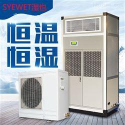 SYHF-7.5Q昌都吊顶除湿机保质保量