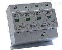 陕西东升电气KBT-BD40二级浪涌保护器