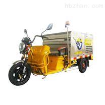 电动洒水车三轮高压清洗车