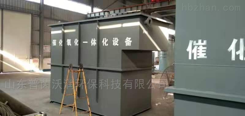 催化氧化设备加工