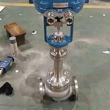 ZDSDW-16C DN125液氮低溫電動調節閥