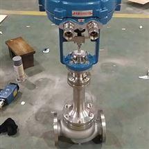 DN100液氮低溫電動調節閥