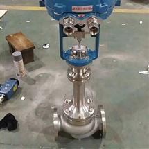 DN80液氮低溫電動調節閥