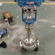DN40液氮低溫電動調節閥