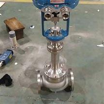 DN32液氮低溫電動調節閥