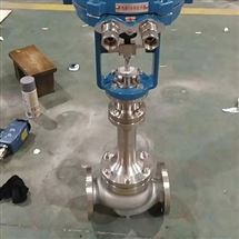 DN25液氮低溫電動調節閥