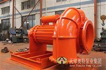 抽土豆液压式螺旋水泵_敞开式叶轮-排污设备