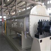 空心浆叶立式圆盘干燥机生产