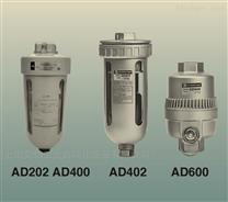 AD402-04 自动排水器 日本 SMC 0.62kg