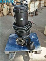 双切割铰刀排污泵MPE750-2M