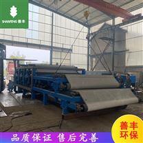 带式压滤机自动化工制药污泥脱水设备