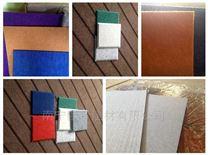 柳州专业生产吸音板