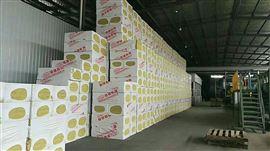 外墙插丝岩棉复合板