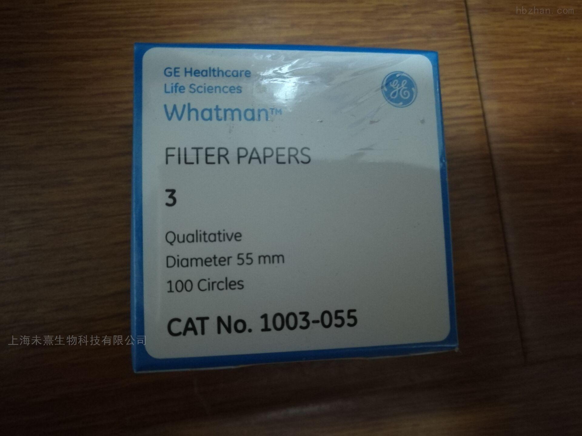 英国whatman滤纸55mm直径3号定性滤纸
