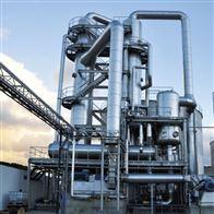 mvr工业废水蒸发器
