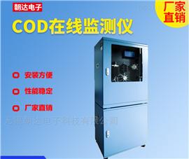 CHD-CODCr无锡在线COD分析仪监测仪