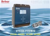 PH水质检测仪-测量稳定型