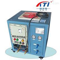 制冷剂回收机价格